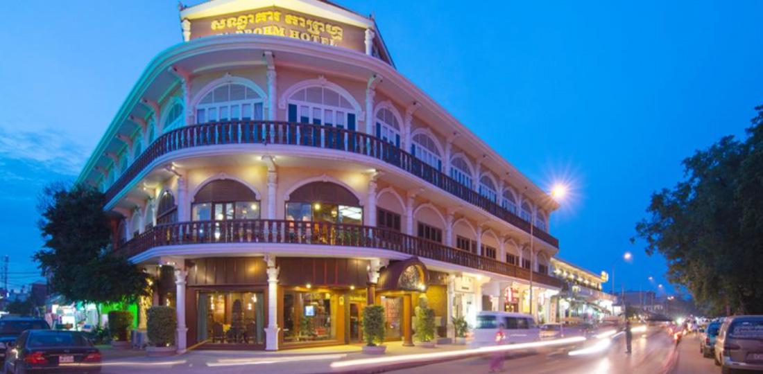 タ プローム ホテル